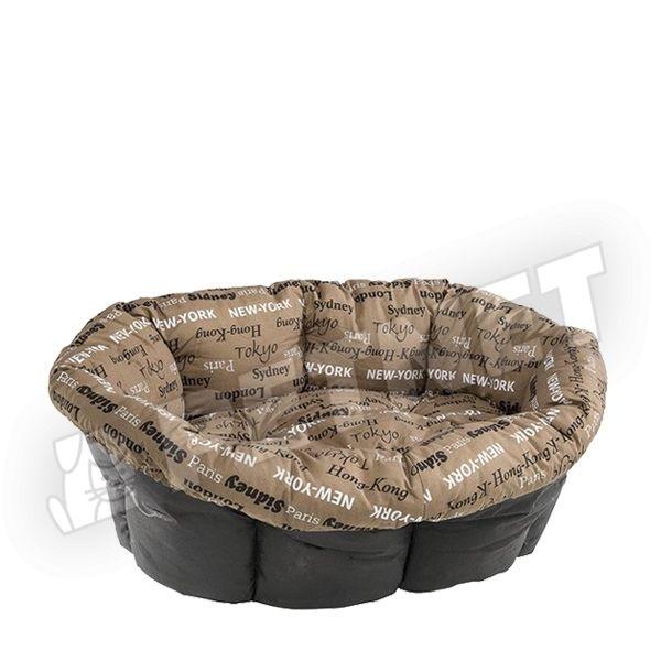 Ferplast Sofa Cushion 4 City  64x48x25cm