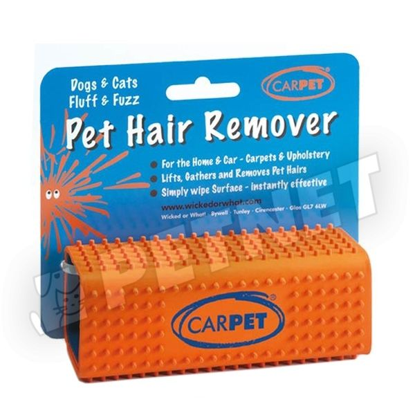 Carpet Pet Hair Remover szőrfelszedő