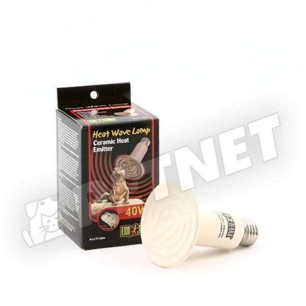 ExoTerra Heat Wave Emitter Ceramic Lamp 40W