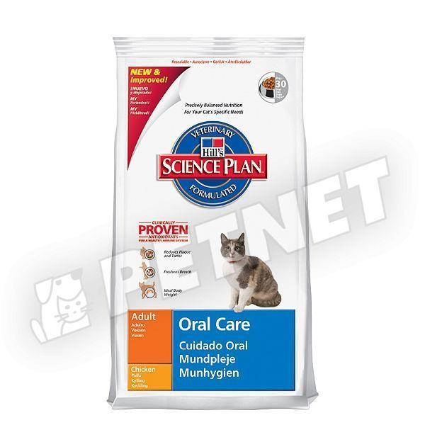 Hills SP Feline Adult Oral Care Chicken 250g