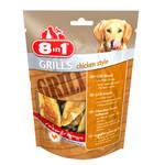 8in1 Grills Chicken Style Grillezett csirke 80g