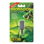 ExoTerra Monsoon MULTI vízszűrő egység