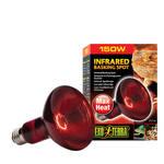 ExoTerra Infrared Basking Spot 150W