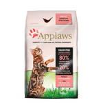 Applaws Adult Lazac Csirke zöldségekkel 400g