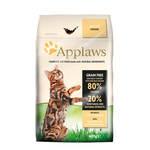 Applaws Adult Csirkehús zöldségfélékkel 400g