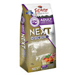 FitActive NEXT Hypo Adult Lamb Fish Cranberries 15kg