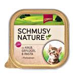 Schmusy Nature Kitten Borjú Szárnyas útifűmaghéjjal 100g