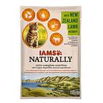 IAMS Naturally Cat Új-Zélandi Bárány Szószban 85g