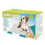 Ferplast Genico Basic Maxi Pack 60x60cm 50db