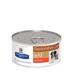 Hills PD Canine/Feline a/d Restorative Care 156g