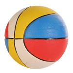 Trixie Óriás rugalmas színes kosárlabda 13cm