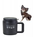 Paw Plunger Small Mancstisztító kistestű kutyáknak fekete