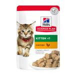Hills SP Feline Kitten Multipack Chicken 12x85g