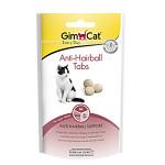 GimCat Anti Hairball Tabs szőroldó tabletták 40g