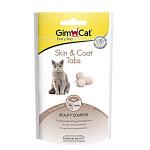 GimCat Skin & Coat Tabs szőrzetápoló jutalom tabletta 40g