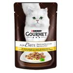Gourmet A La Carte Csirke Spenóttal és tésztagyönygyökkel 85g