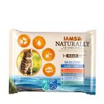 IAMS Naturally Cat Sea tengeri halas válogatás 4x85g