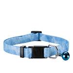 Trixie Dinamic mintás macskanyakörv kék