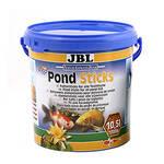 JBL Pond Stick 10,5L