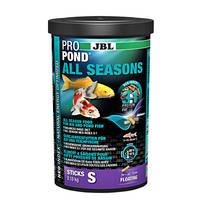 JBL ProPond All Season 3:1 Stick S 1L