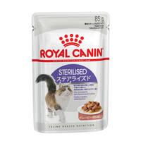 Royal Canin Sterilised Gravy falatok szószban 85g