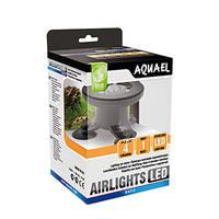 AquaEl AirLights LED 4 színű víz alatti világítás levegőfüggönnyel