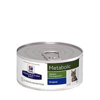 Hills PD Feline Metabolic Weight Management 156g