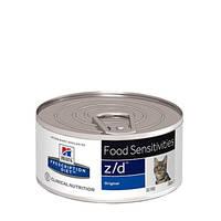 Hills PD Feline z/d Food Sensitivities 156g