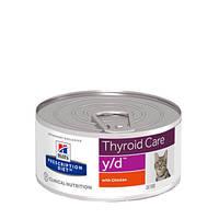 Hills PD Feline y/d Thyroid Health 156g