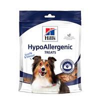 Hills PD Hypoallergenic Treats 220g