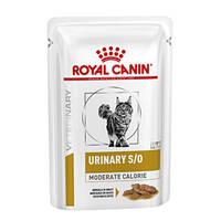 Royal Canin Feline Urinary S/O Moderate Calorie 85g