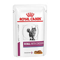 Royal Canin Feline Renal with Chicken 85g