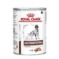 Royal Canin Gastrointestinal Low Fat 410g