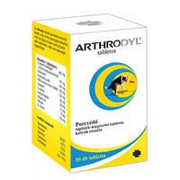 Arthrodyl Porcvédő tabletta kutyáknak cápaporccal 50db